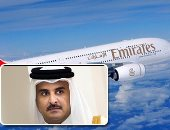 هيئة الطيران المدنى الإماراتى تبث إحداثيات رادار تثبت العمل العدائى القطرى