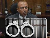 نقل محافظ المنوفية لسجن طرة لحين إحالته للمحاكمة فى قضية الرشوة