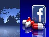 """تحقيق لـ""""ديلى ميل"""" يكشف: صفحات على فيس بوك وانستجرام لبيع الكوكايين والحشيش للمراهقين.. الأسعار تبدأ من 120 استرلينى.. والإيموشن والهاشتاج أبرز طرق الترويج للممنوعات"""