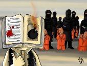 حال الدنيا.. فتاوى التكفير تقود لجرائم ضد الانسانية فى كاريكاتير اليوم السابع