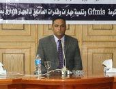 لجنة القروض بمحافظة المنوفية تمول 108 مشروعات بـ354 ألف جنيه
