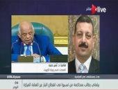 برلمانى يطالب بالتحقيق فى انقطاع الكهرباء عن مستشفى الصدر بالعباسية