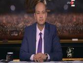 عمرو أديب عن اجتماع القمة الثلاثية: هناك حالة من التفاؤل بين القادة والشعوب