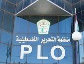 المجلس المركزى لمنظمة التحرير الفلسطينية يبدأ اجتماعات تستمر يومين