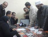 تحرير أكثر من 2500 توكيل للانتخابات الرئاسية فى الشهر العقارى ببورسعيد