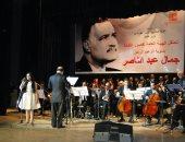 صور.. فنانون وسياسيون يشاركون احتفال مئوية ناصر بمركز الجيزة الثقافى
