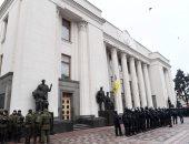 برلمان أوكرانيا يوافق على تعديل دستورى للانضمام إلى الاتحاد الأوروبى والناتو