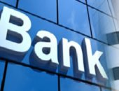 البنوك المصرية تعاود العمل غدا بعد إجازة عيد الأضحى المبارك