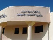 60 شابا وفتاة يشاركون فى اللقاء الحوارى لبرلمان الشباب بجنوب سيناء