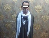 تجديد حبس تاجر 15 يوما لاتهامه بقتل ابنه رميا بالرصاص بالقاهرة