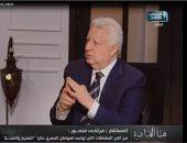 """فيديو.. مرتضى منصور: خالد على طلب منى 100 مليون جنيه """"رشوة"""" للانسحاب من قضية مدينتى"""