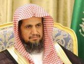 السعودية توجه تهما لمجموعة من الدواعش روجت لأعمال تخريبية بالمملكة