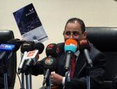 رئيس الرقابة المالية: الانتهاء من إنشاء سجل الضمانات المنقولة 18 مارس
