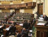 صور.. البرلمان يبدأ مناقشة 57 اقتراحا برغبة والتصويت النهائى على قانون الإفلاس
