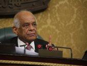 رئيس البرلمان: الحد الأقصى للأجور يحتاج إلى مراجعة