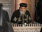 البابا تواضروس: تهميش الأقباط انتهى منذ خمس سنوات