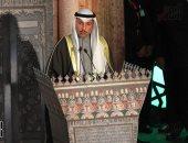 مرزوق الغانم: اسم جورج بوش الأب سيظل راسخا فى ذاكرة الشعب الكويتى