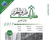 تعاون مصرى صينى بمعرض القاهرة للكتاب.. تعرف عليه