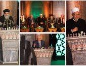 الإمام الأكبر وأبو مازن والبابا تواضروس وقيادات عربية ينتصرون للقدس بمؤتمر الأزهر