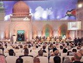 """قضايا """"الوعى والمسئولية"""" محور جلسات اليوم الثانى لمؤتمر نصرة القدس"""