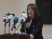 """توقيع بروتوكول تعاون بين """"صندوق الإدمان"""" وجامعة عين شمس لتوفير العلاج للمرضى (صور)"""
