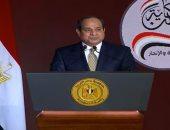 الرئيس السيسي: ما تحقق من إنجازات وإصلاحات بفضل المصريين جميعا