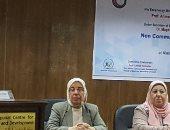 """""""صحة الإسكندرية"""": مواجهة الأمراض المزمنة من خلال رفع الوعى الصحى"""