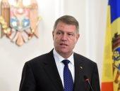 رومانيا تقبض على متهم بارتكاب جرائم حرب فى البوسنة