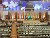 ننشر الصور الأولى لقاعة مؤتمر الأزهر لنصرة القدس
