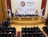 الجريدة الرسمية تنشر أسماء 4 منظمات محلية جديدة لمتابعة الانتخابات الرئاسية