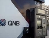قطر تعانى من هروب ودائع بنوكها المحلية إلى خارج البلاد