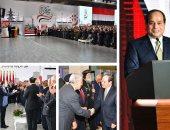 """انطلاق مؤتمر """"حكاية وطن"""".. و20 رسالة من السيسي للمصريين"""
