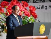 السيسى وديسالين يشهدان التوقيع على مذكرات تفاهم بين مصر وإثيوبيا