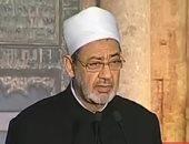 وزير الشئون الإسلامية الموريتانى يقيم حفل عشاء على شرف شيخ الأزهر