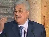 الرئيس الفلسطينى: الانتخابات الرئاسية والتشريعية يجب أن تجرى بالقدس وغزة والضفة