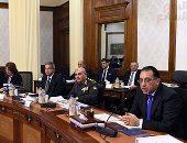 بدء اجتماع الحكومة الأسبوعى بحضور الوزراء الجدد - صور