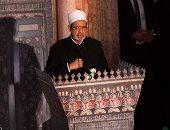 بعد قليل .. انطلاق الجلسة الرئيسية لمؤتمر الأزهر العالمى لنصرة القدس