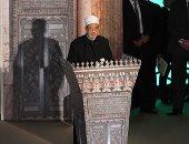 الإمام الأكبر يعقد جلسة علمية مع كبار علماء الدين فى موريتانيا