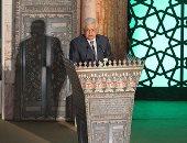 الفصائل الفلسطينية تدعو الرئيس عباس لعدم اتخاذ إجراءات عقابية ضد غزة