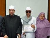 الأوقاف تجرى مسابقة كبرى لاختيار أفضل الأصوات الحسنة فى تلاوة القرآن