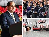 """بعد قليل.. انطلاق فعاليات اليوم الثالث من مؤتمر """"حكاية وطن"""" بحضور الرئيس"""