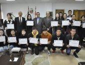 جامعة قناة السويس تكرم 28 من الطلاب الصينيين لإتمامهم دورة اللغة العربية