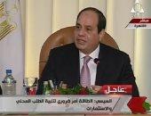 الرئيس السيسى: نحتاج 25 مليار جنيه لصيانة الخط الأول للمترو