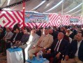 """""""كلنا معاك من أجل مصر"""" بالمنيا: 14 ألف توكيل لتزكية السيسي لفترة رئاسة ثانية"""