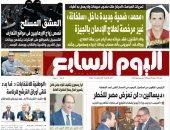 اليوم السابع.. رئيس وزراء إثيوبيا: لن نعرّض مصر للخطر