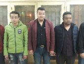 تفاصيل اختراق عصابة مصرية لحسابات بنك بالولايات المتحدة وسرقة أمواله