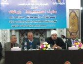 وزير الأوقاف: 120 ألف مئذنة تنادى بالحق ولا يوجد إلحاد فى مصر (فيديو)