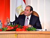 الرئيس السيسي يتسلم اليوم أوراق اعتماد سفراء جدد فى مصر