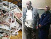28 يناير .. أولى جلسات نظر التحفظ على أموال محافظ المنوفية بقضية الرشوة