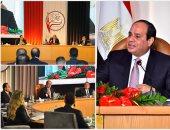 الرئيس السيسى: تطوير التعليم فى مصر يحتاج 220 مليار جنيه سنويا (فيديو)
